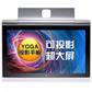 联想YOGA平板-2Pro-13寸-WiFi版 投影版图片
