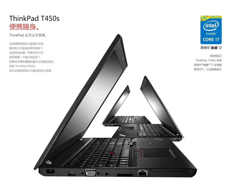 ThinkpadT450s0