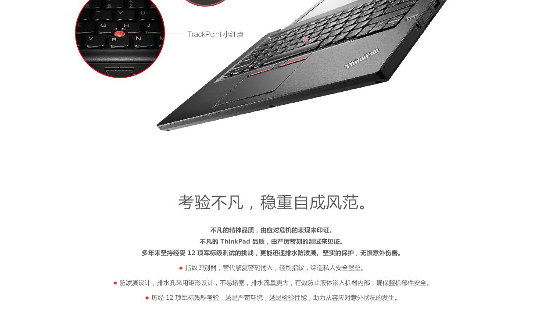 ThinkpadT460(PC)7