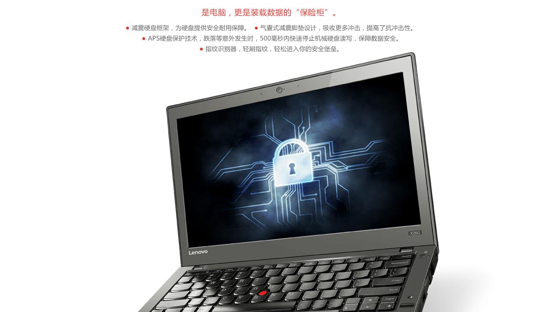 ThinkpadX2600