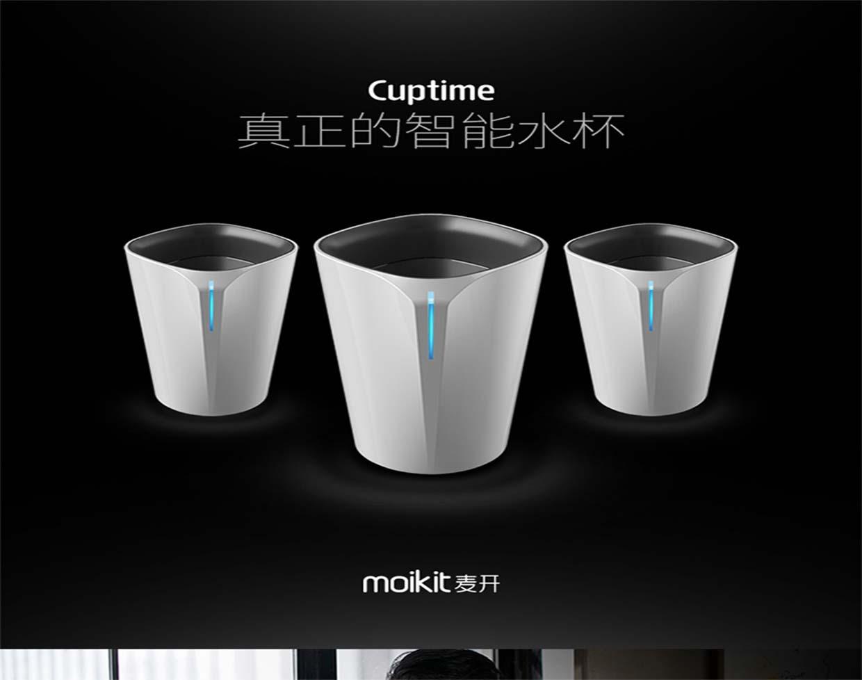 智能水杯子随手cuptime麦开2二代创意塑料个性显示温度提醒喝水茶