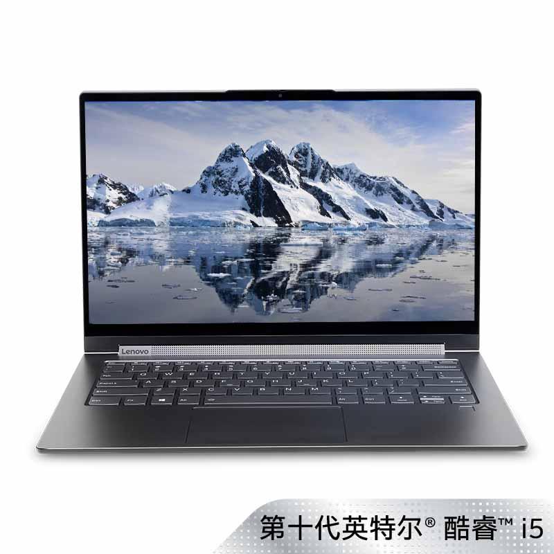 YOGA C940 全新十代英特爾酷睿i5 14.0英寸超輕薄筆記本 深空灰