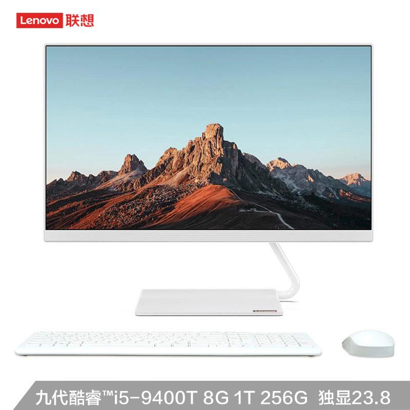 AIO 逸-24ICB 英特爾酷睿i5 23.8英寸一體臺式機 白色