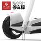阿尔郎(AERLANG)电动平衡车/儿童两轮/成人双轮智能代步车/带手扶体感车图片