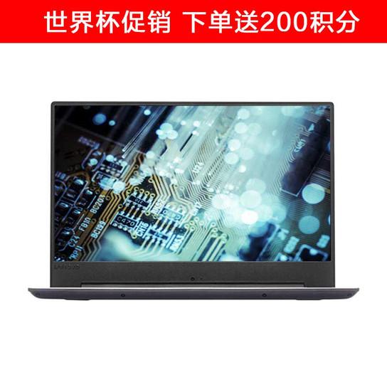 昭阳K42-80/14英寸商务轻薄笔记本/i5-7200U/4G内存/独显图片