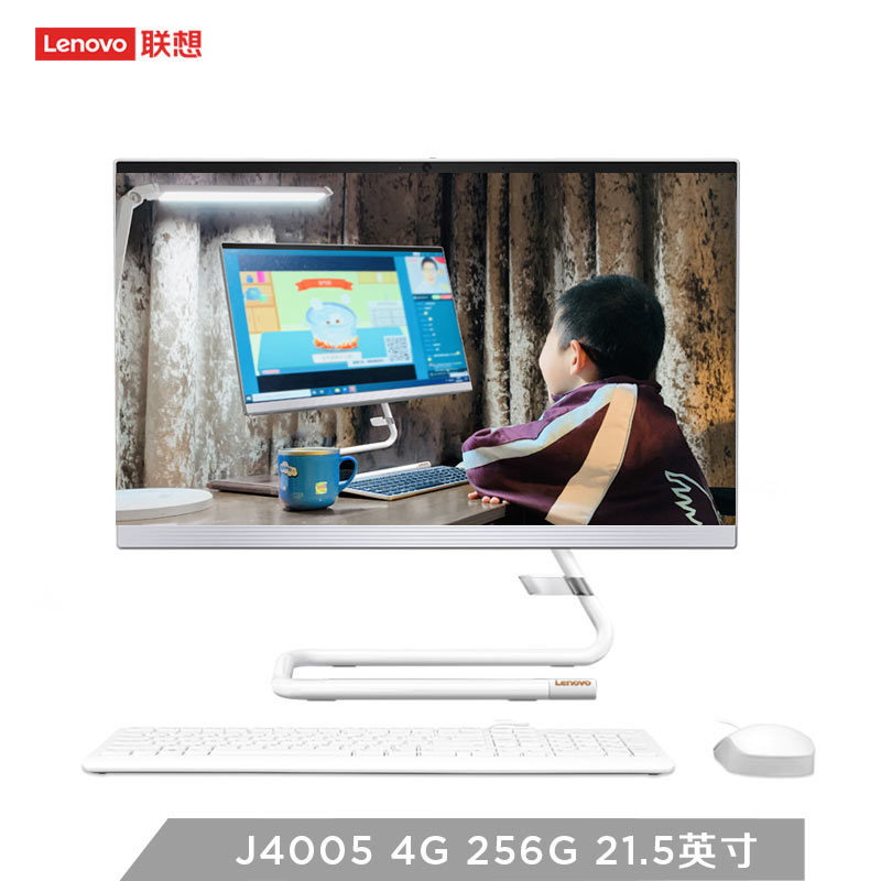ideacentre AIO 520C-22IGM 21.5英寸一体台式机 白色